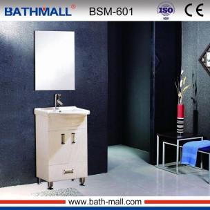http://www.bath-mall.com/50-417-thickbox/bathroom-cabinet.jpg
